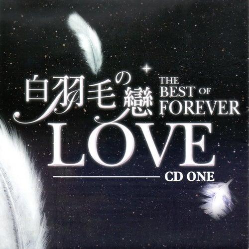 白羽毛の戀 (ONE) (The Best Of Forever Love) de Glenn Frey
