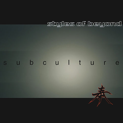 Subculture B/W Windows by Styles of Beyond