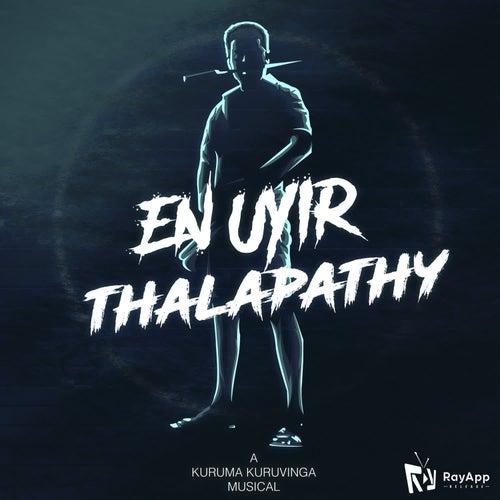 En Uyir Thalapathy by Adithya Sriram