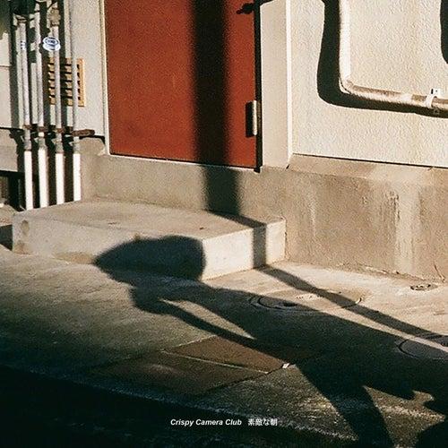Suteki na Asa by Crispy Camera Club