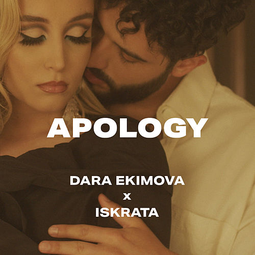 Apology by Dara Ekimova