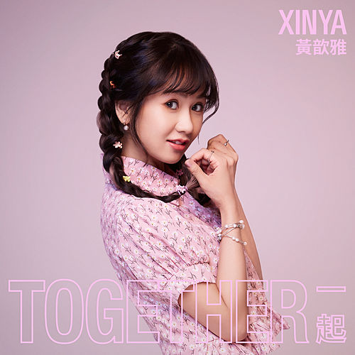 Together by Xinya Hwang