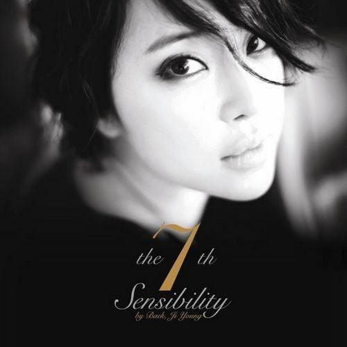 Sensibility de Baek Ji Young