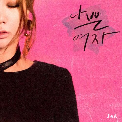 Bad Girl de J.E.A.