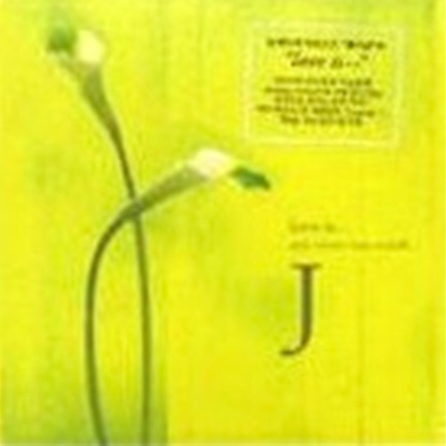 Love Is... 1집 by J.