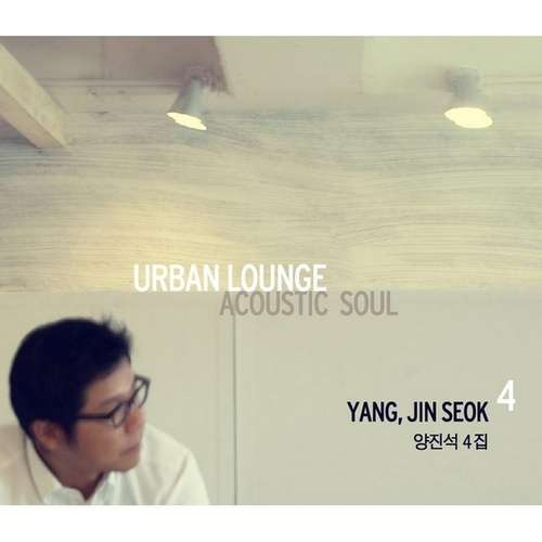 Urban Lounge - Acoustic Soul van Yang