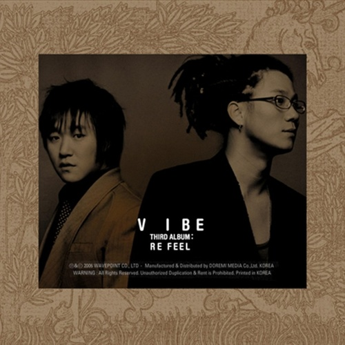 Re - Feel by Vibe