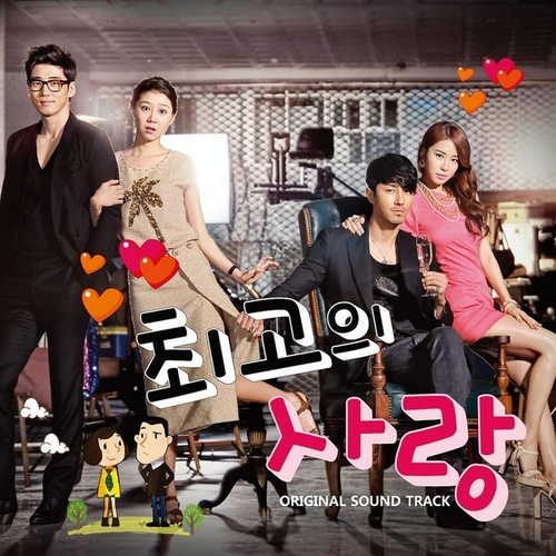 My Last Love OST de Baek Ji Young