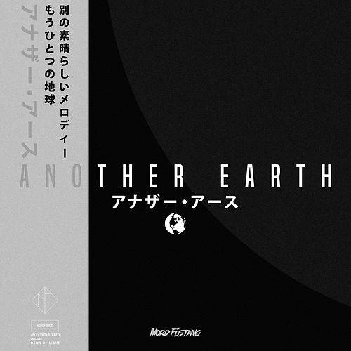ANOTHER EARTH von Mord Fustang