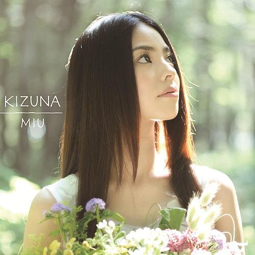 Kizuna de Miu