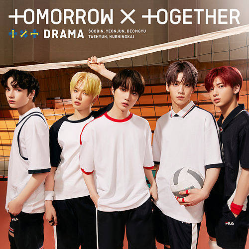 Drama (Japanese Version) by TOMORROW X TOGETHER