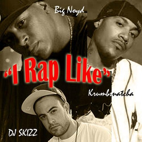 B.Q.E. Prequels by DJ Skizz
