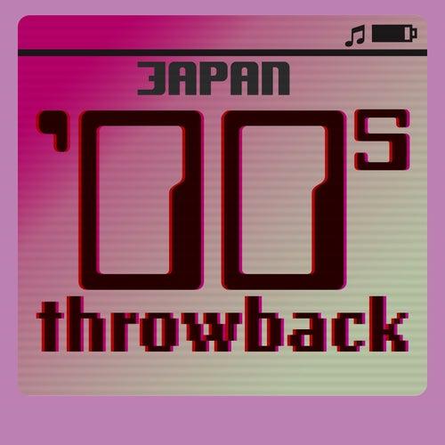 2000年代に流行った洋楽! de Various Artists