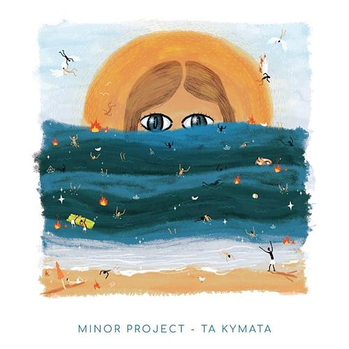 Ta Kymata by Minor Project