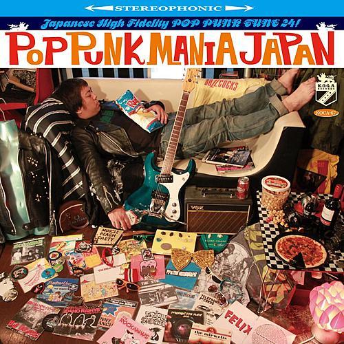 Pop Punk Mania Japan de Various Artists