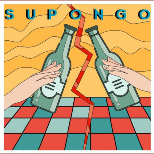 Supongo by Leo Perez