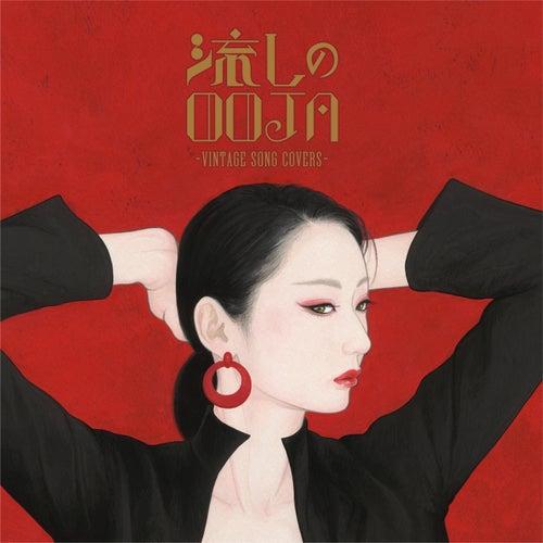 Nagashi No OOJA Vintage Song Covers von Ms.Ooja