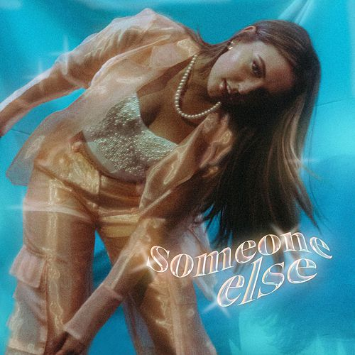 someone else by Hannah Trager