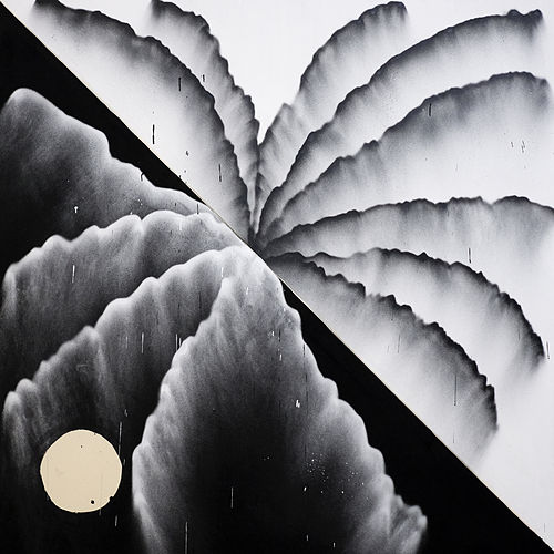 Heaven Inc. EP von Shlohmo