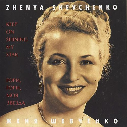 Keep On Shining My Star de Zhenya Shevchenko