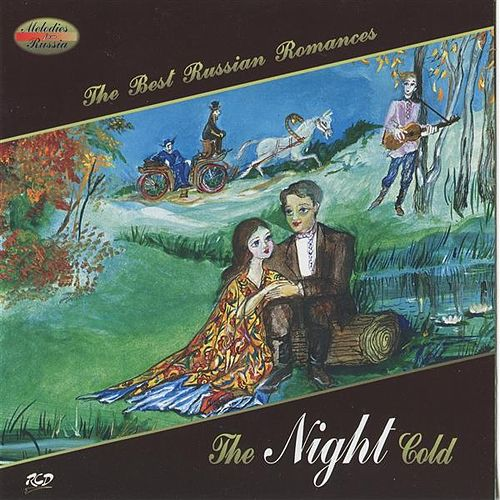 The Night Cold de Various Artists