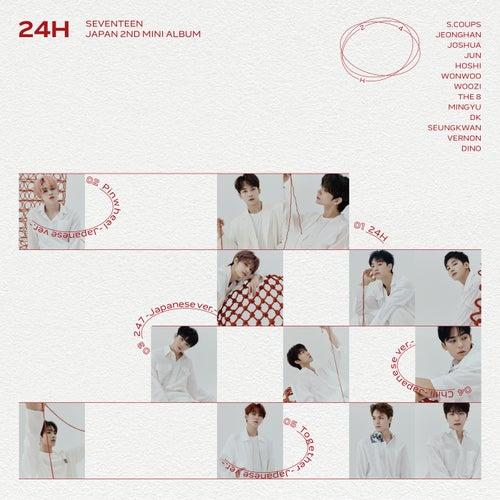 24H by SEVENTEEN