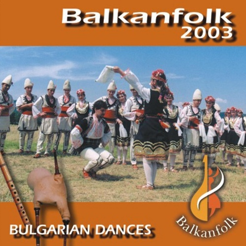 Balkanfolk 2003 - Bulgarian folk dances by Zornitsa Orchestra