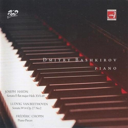 Dmitiry Bashkirov de Dmitri Bashkirov