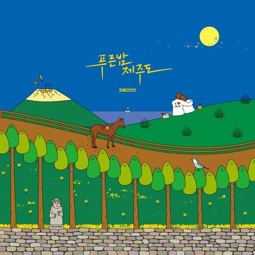 Jeju Island blue night by The Moonband