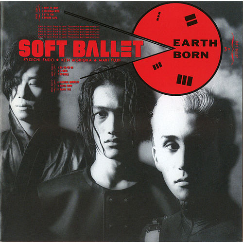 Earth Born by Soft Ballet