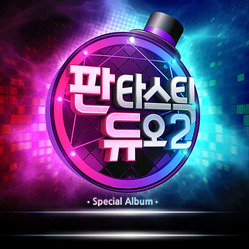 Fantastic Duo 2 Part.4 by Psy