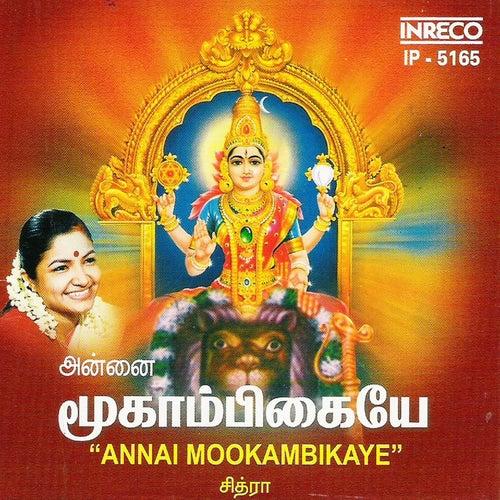 Annai Mookambikaye by K. S. Chithra