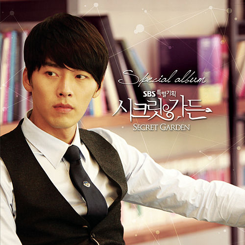 Secret Garden Drama Ost (Overseas) de Baek Ji Young