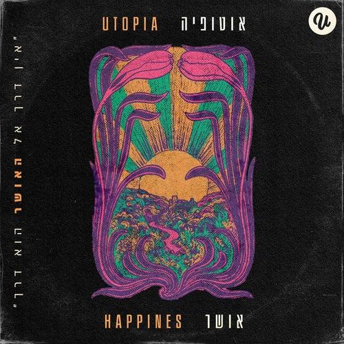 אושר by Utopia