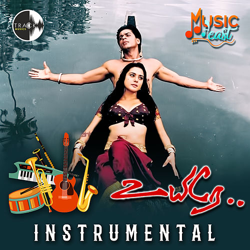 Uyire Instrumental (Original Motion Picture Soundtrack) by A.R. Rahman