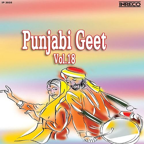 Punjabi Geet Vol 18 by Rangeela Jatt