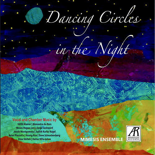 Dancing Circles In The Night by Katie Reimer