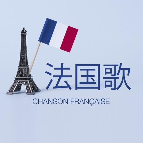 Chanson française von Various Artists