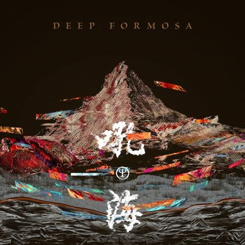 Deep Formosa de Deep Forest