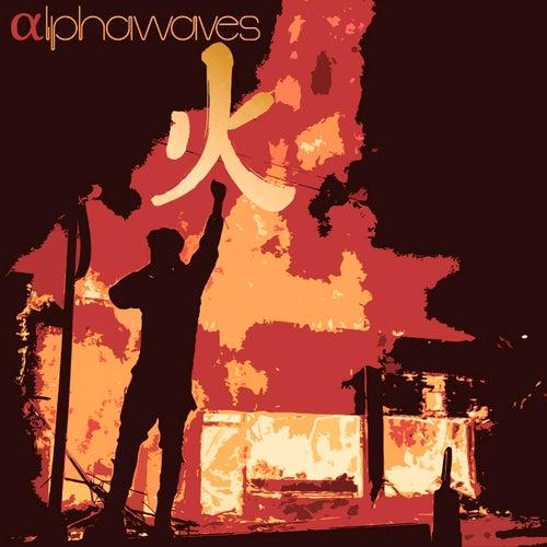 Fire von Alpha Waves