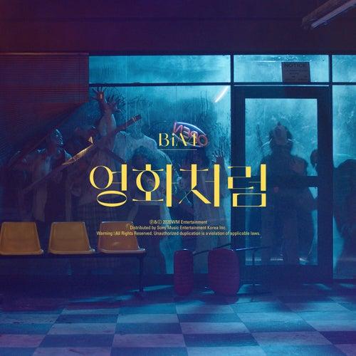 Origine by B1A4