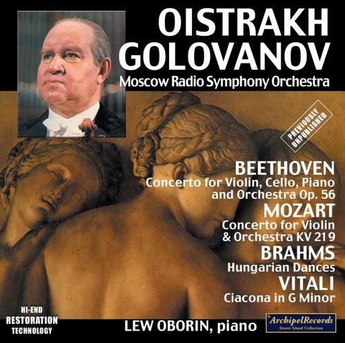 Mozart, Beethoven & Others: Works for Violin by David Oistrakh