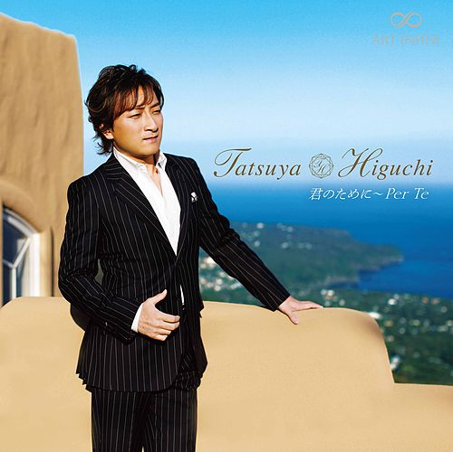 君のために~per Te de Tatsuya Higuchi