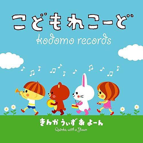 Kodomo Record In English de Quinka