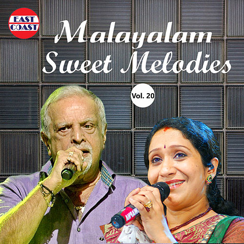 Malayalam Sweet Melodies, Vol. 20 by P. Jayachandran