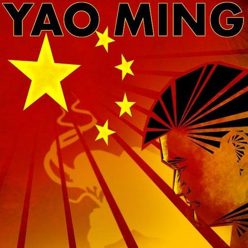 Yao Ming - Clean (feat. Wayne & 2 Chainz) - Single de David Banner