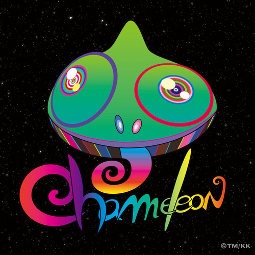 Chameleon by End of the World