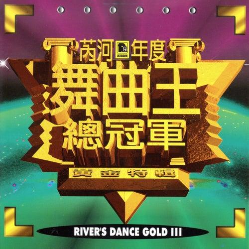 芮河年度舞曲王總冠軍 黃金特輯 3 (River'S Dance Gold Iii) de Johnny & Charly Ciccio