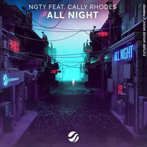 All Night by Ngty
