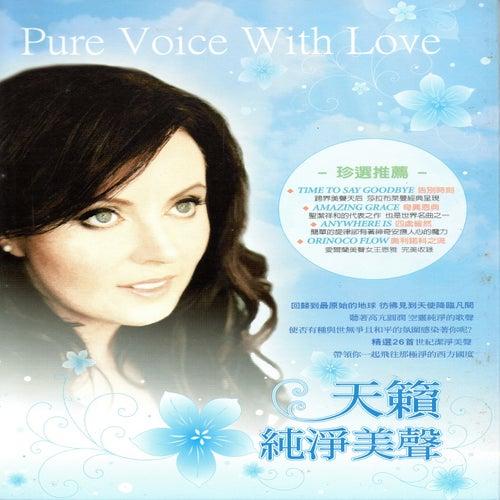 天籟純淨美聲 01 (Pure Voice With Love) von Sarah Brightman